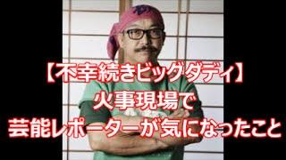 引用元http://headlines.yahoo.co.jp/hl?a=20141008-00000013-ykf-ent ...