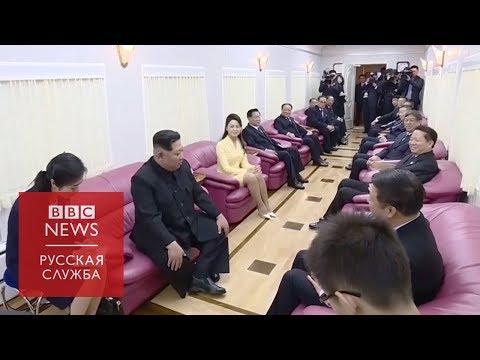 Розовые диваны в поезде Ким Чен Ына
