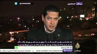 شاهد..يوسف: السيسي زعيم الثورة المضادة ويحمل أجندة إسرائيلية