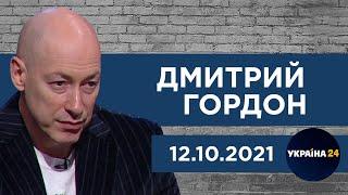 Здоровье Саакашвили, что будет с Медведчуком, третий брат Кличко, судьба Лорак. Гордон у Голованова