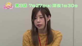 【公式】恋んトス6未公開動画【藍里のオーディション映像】 有村藍里 検索動画 21
