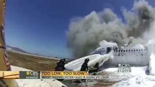 【衝撃】アシアナ航空着陸失敗事故の瞬間