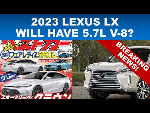 BREAKING NEWS FROM JAPAN! - 2023 LEXUS LX MAY HAVE 5.7L V-8