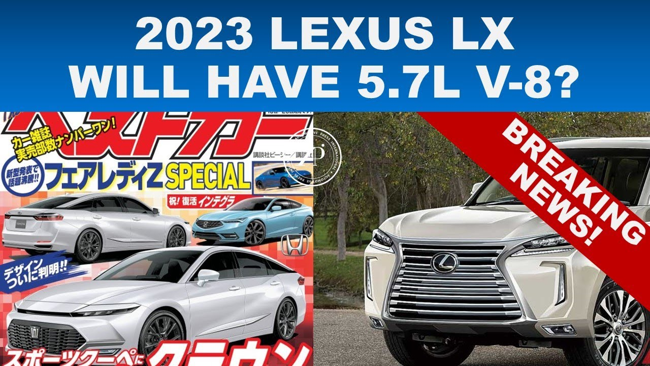BREAKING NEWS FROM JAPAN! - 2023 LEXUS LX MAY HAVE 5.7L V-8 ENGINE AFTER ALL - Plus More Japan News