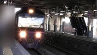【警笛あり】485系「華」団体臨時列車 松本駅到着~発車