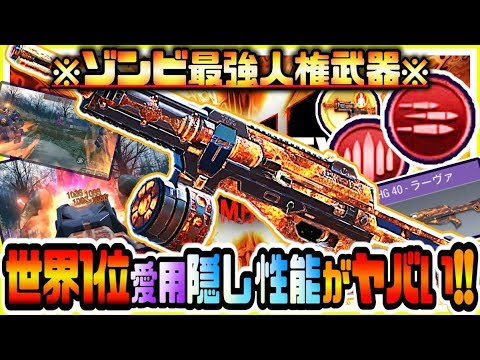 cod モバイル ゾンビ 武器