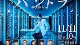 三浦春馬、バーテンダーに挑戦…WOWOWドラマ「ダイイング・アイ」で.