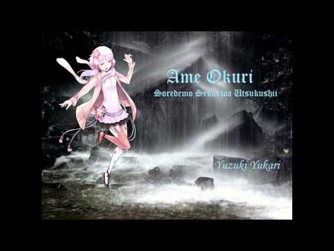 【VOCALOID 4】 Ame Okuri 【Yuzuki Yukari Onn】