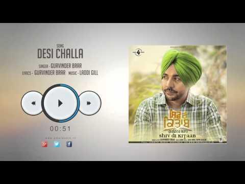 New Punjabi Songs 2015    DESI CHALLA    GURVINDER BRAR    PROMO    SHIV DI KITAAB