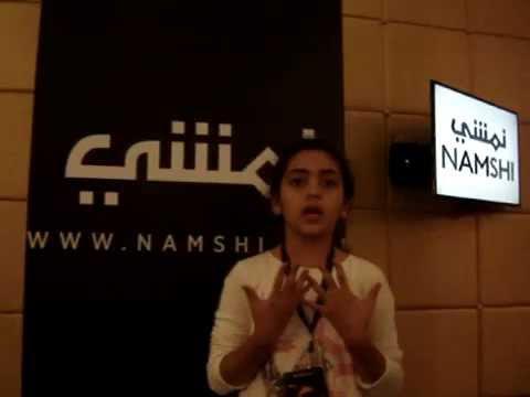 b181fced6048b NAMSHI نمشي للازياء والموضه للتسوق عبر الانترنت - YouTube