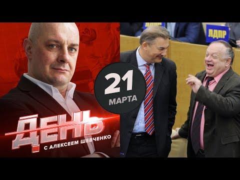 Третьяк и Дегтярев придумали новый закон для хоккеистов. День с Алексеем Шевченко