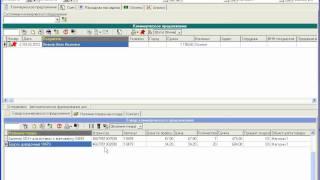 Як виписувати рахунки, накладні і акти Торгсофт (версія 7.5.8.2, 2012)