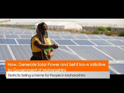 Now, Generate Solar Power and Sell it too A Initiative by Government of Maharashtra