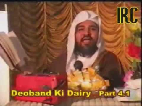 SHK.SYED MERAJ RABBANI TOPIC:DEOBAND KI DIARY PART 5