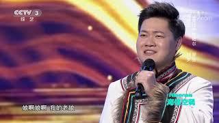 [越战越勇]歌曲《梦回故乡》 演唱:吉迪罕| CCTV综艺