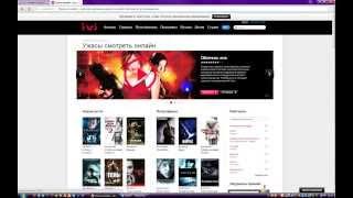 Сайты с высоким качеством фильмов