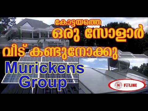 15 kilowatt Flyline rooftop solar power plant by murickens group