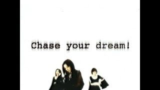 Chase Your Dream! - 櫻井智