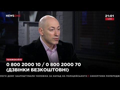 Дмитрий Гордон на канале 'NewsOne'. 9.03.2018