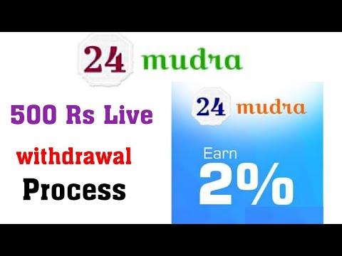 24-mudra-update-fund-request-live-successful-my-account-only-24-hours-||-24-mudra-fund-request-live