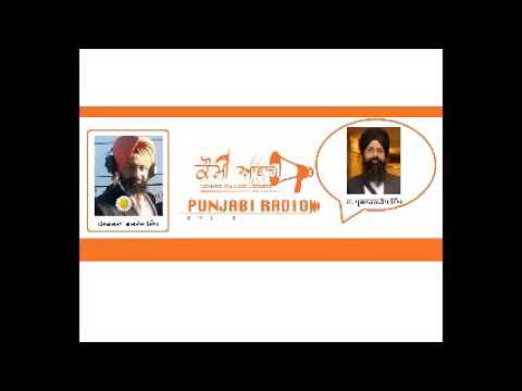 Analysis of World Sikh Conference, Melbourne - Prabhsharandeep Singh and Prabhsharanbir Singh