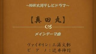 チャンネル登録もよろしくお願い致します ⇒http://qq3q.biz/Ia84 NHK大...
