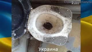 Ужасы украинских поездов! Смотреть всем! | страна без стимула