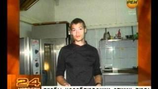 «Адская кухня» распахнула двери