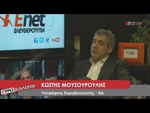 EnetTV: Συνέντευξη Κωστή Μουσουρούλη (21/5/2014)