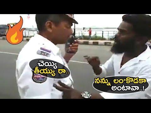 నన్ను లం*కొడకా అంటావా || Common Man Fires On Traffic Police at Tank Band, Hyderabad || Movie Blends