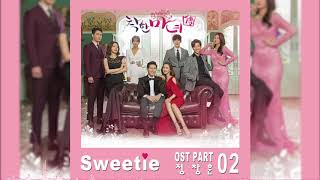 Gambar cover (정창훈) Jung Chang Hoon – Sweetie [착한마녀전 | Good Witch OST Part.2]