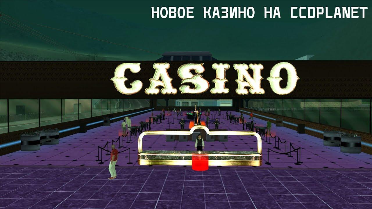 superomatic казино играть онлайн