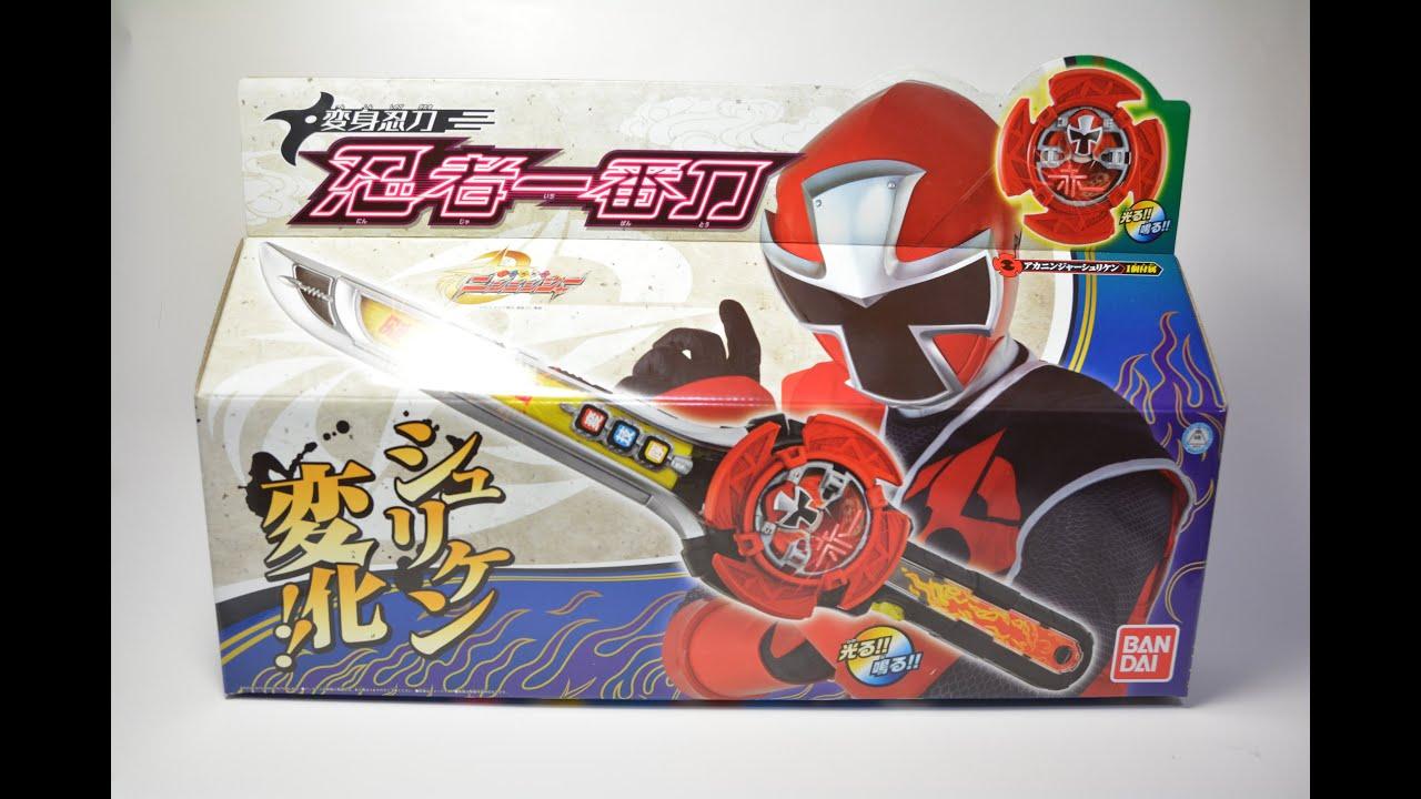 NEW! Bandai Shuriken Sentai Ninninger Henshin Shinobigatana Ninja Ichiban sword