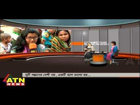 Munni Saha Presents Connecting Bangladesh - Women Health - Sreemangal - March 31, 2018
