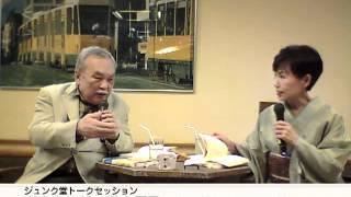 嵐山光三郎×田中優子 吉田兼好と井原西鶴