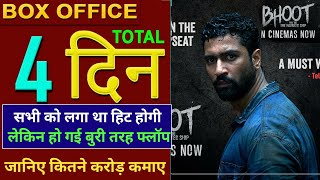 Bhoot Box Office Collection, Vicky kaushal, Bhumi Pednekar, Bhoot Movie, Box Office Collection,