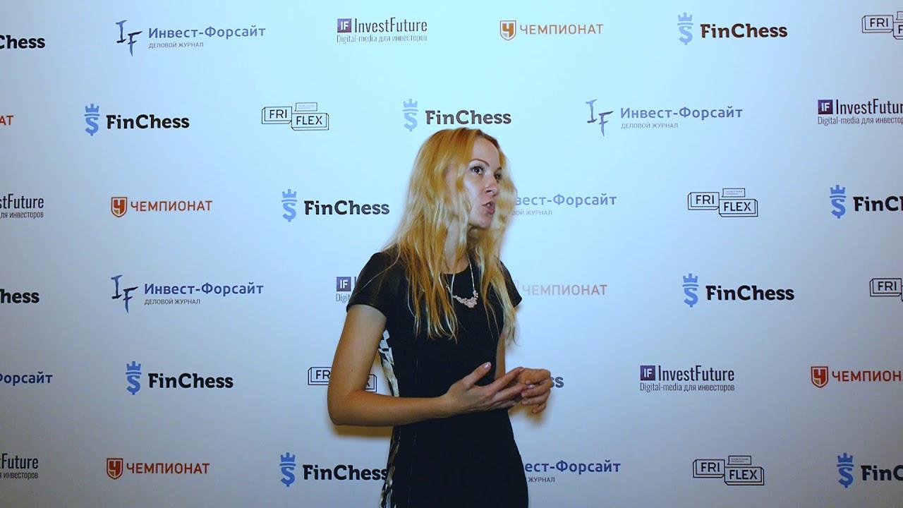 Мария Фоминых - отзыв участника зимней серии FinChess 2019