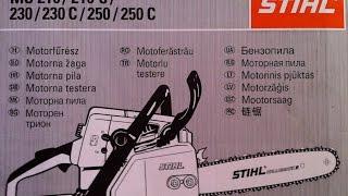 Обзор бензопилы Stihl MS 230