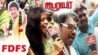 Bairavaa Movie Vijay Fans Celebration   Keerthi Suresh, Santhosh narayanan   FDFS