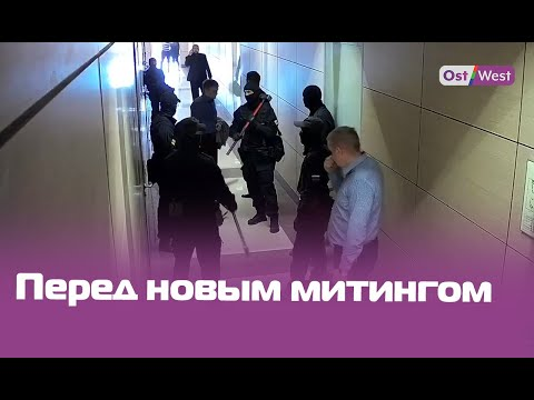 Облава на ФБК Навального и иностранное вмешательство: власти Москвы готовятся к митингу 10 августа