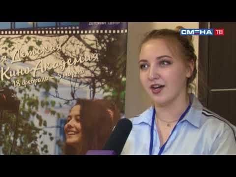 Интервью участницы орггруппы