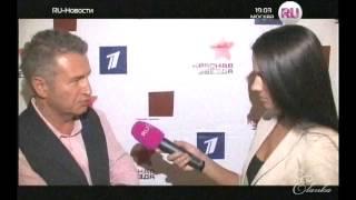 Влад Соколовский 21.11.12г. RU_TV НОВОСТИ