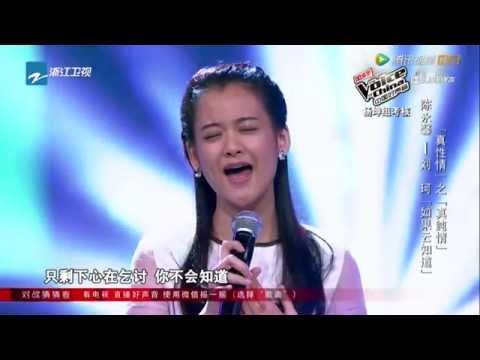 中国好声音第三季 20140912 刘珂 陈永馨- 《如果云知道》(腾讯版)(HD)[720P]