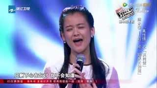 中国好声音第三季 20140912 刘珂 陈永馨 如果云知道 腾讯版 hd 720p