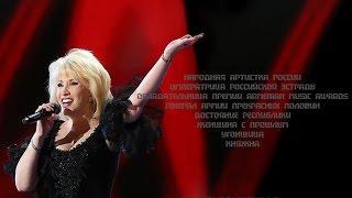 "Ирина Аллегрова. Сборник клипов ""Исповедь"""