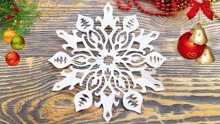 Красивая Снежинка Из Бумаги ЛЕГКО и БЫСТРО. Как сделать снежинку №69 🌲Snowflakes