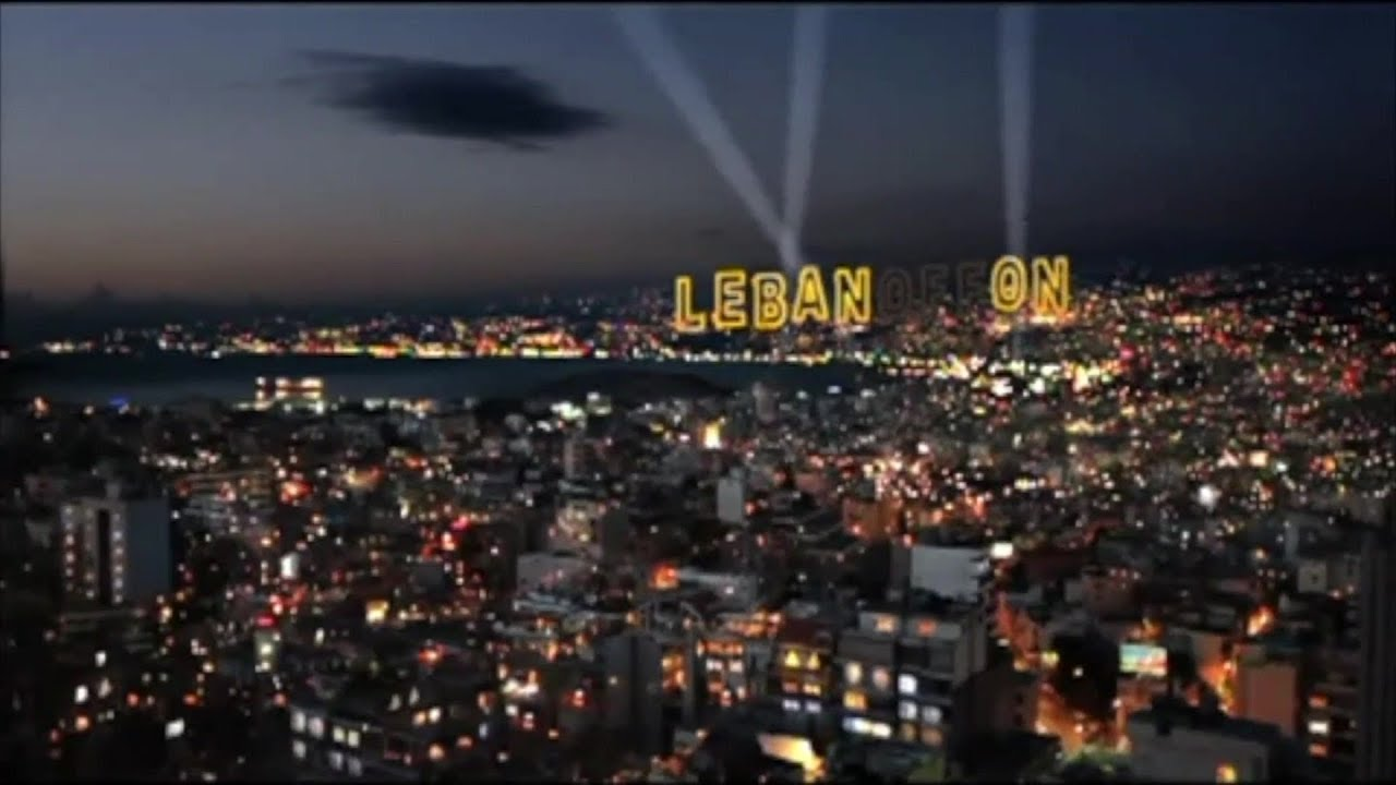 #بي_بي_سي_ترندينغ| #لبنان وازمة الكهرباء المتواصلة منذ أعوام