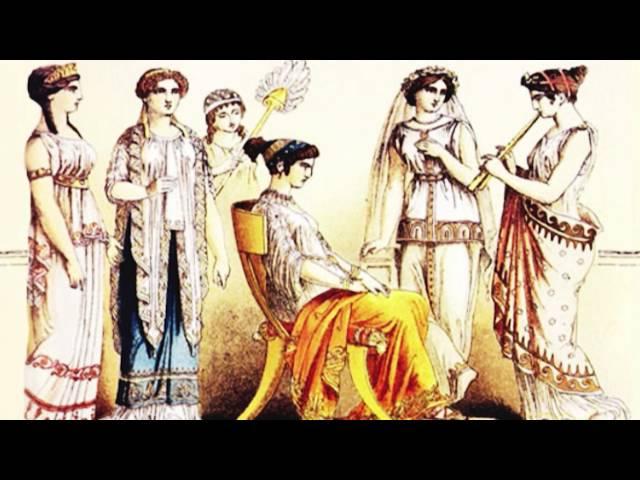ΕΞ ΙΣΤΟΡΩ - Οι γυναίκες στην αρχαία Ελλάδα