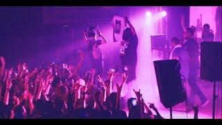 AVEYRO AVE - رمشة عين ft. TMC, BIG GUEB [Official Music Video]