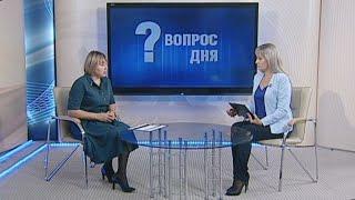 ВОПРОС ДНЯ (Татьяна Речкова, 16 сентября 2021)